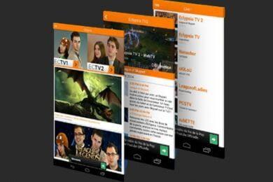 Développement de l'application mobile