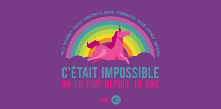 Paris Web 2015 fête ses 10 ans !
